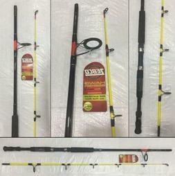 Zebco Hawg Seeker 7' Medium Heavy Catfish Rod
