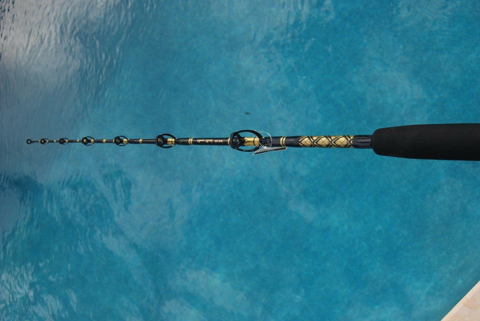 New 2 Speed CHAOS Rod