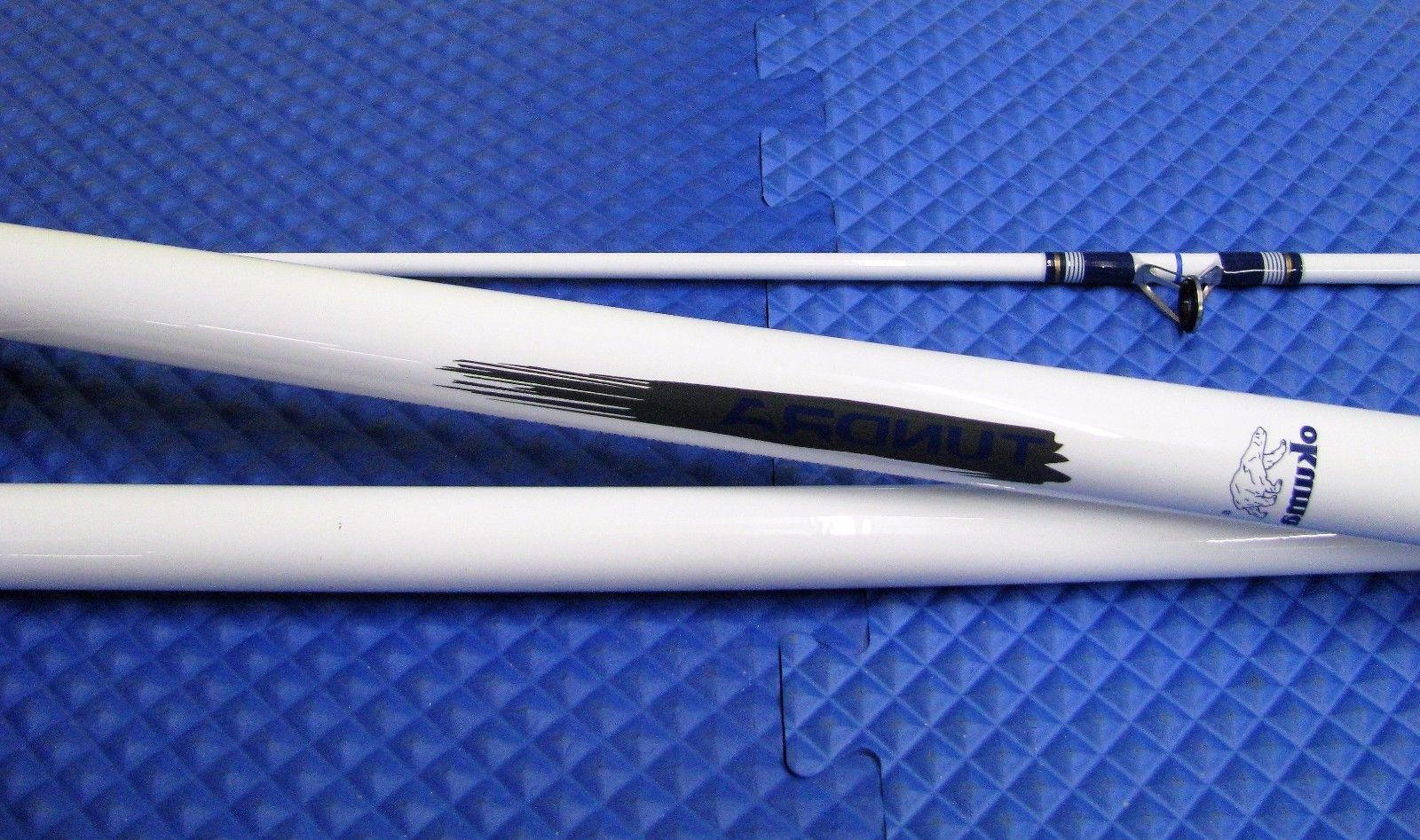 Okuma Rod 13' Spinning