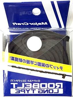 Major Craft MCRB 200BK Rod Belt Strap 1 Piece Long Type