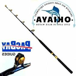 OKIAYA CARBON FIBER VENOM PRO SERIES 50-80LB TOURNAMENT FOR